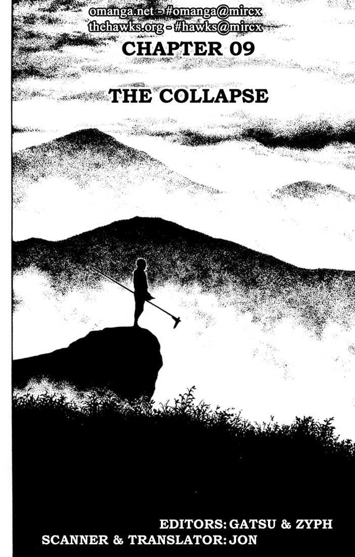 Bokko 9 Page 1