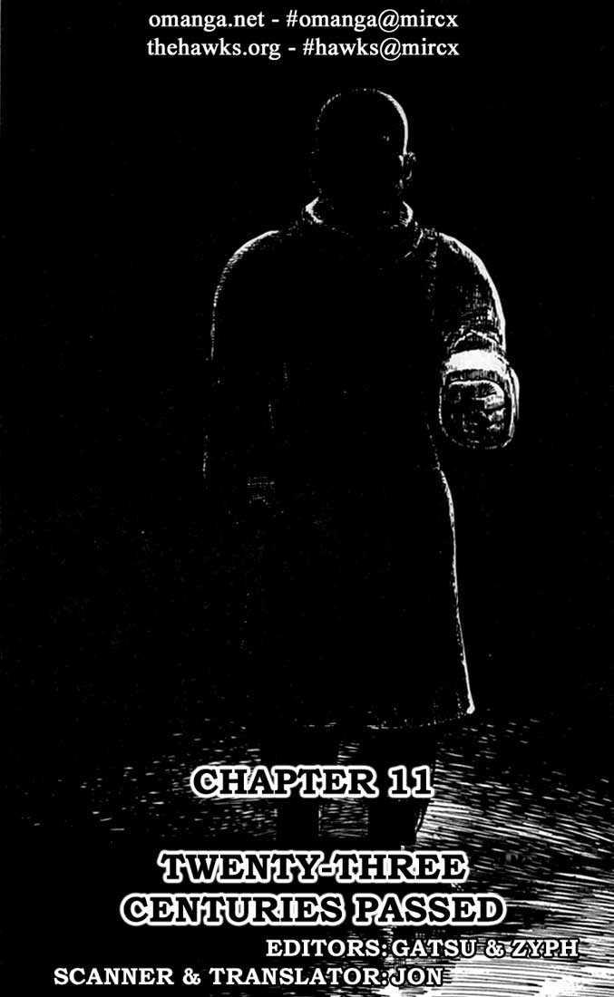 Bokko 11 Page 1