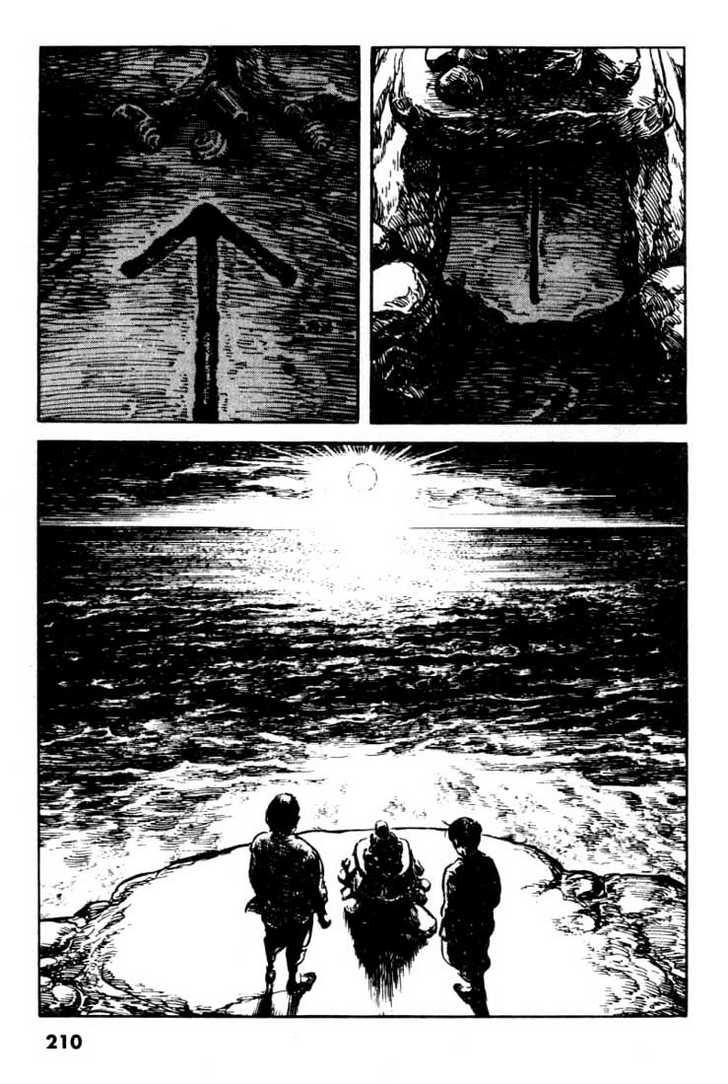 Bokko 11 Page 2