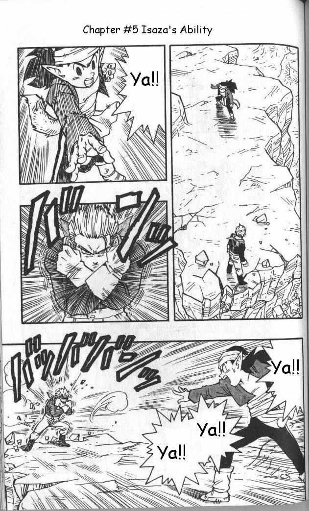 Kajika 5 Page 1