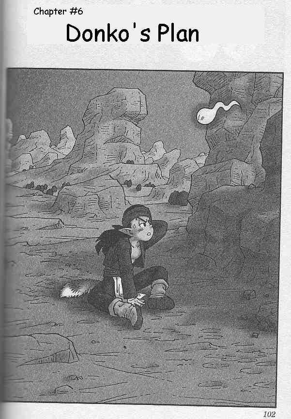Kajika 6 Page 3