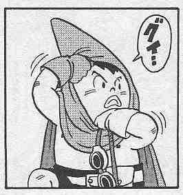 Kajika 7 Page 1