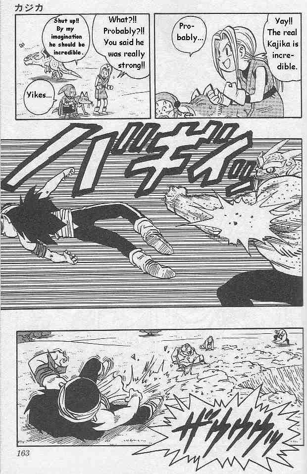 Kajika 10 Page 4