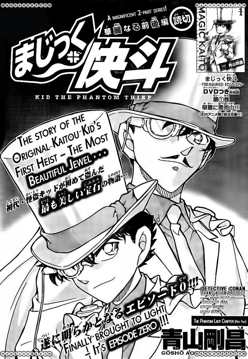 Magic Kaitou 30 Page 1