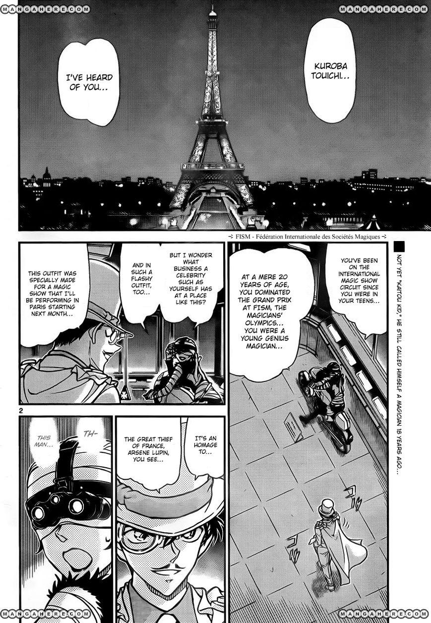 Magic Kaitou 30 Page 2