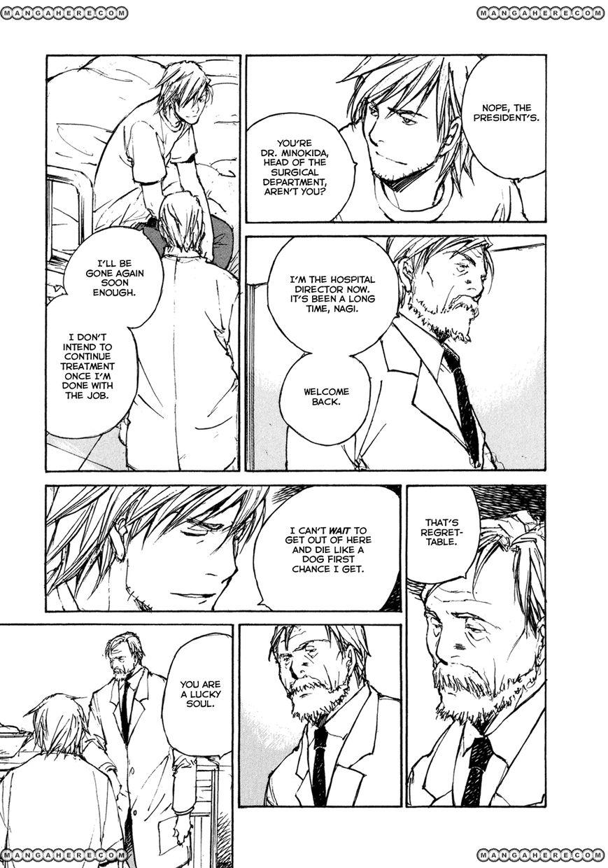 Hatsukanezumi no Jikan 5 Page 3