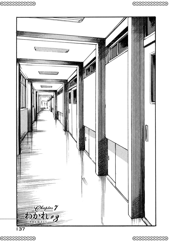 Hatsukanezumi no Jikan 6 Page 1