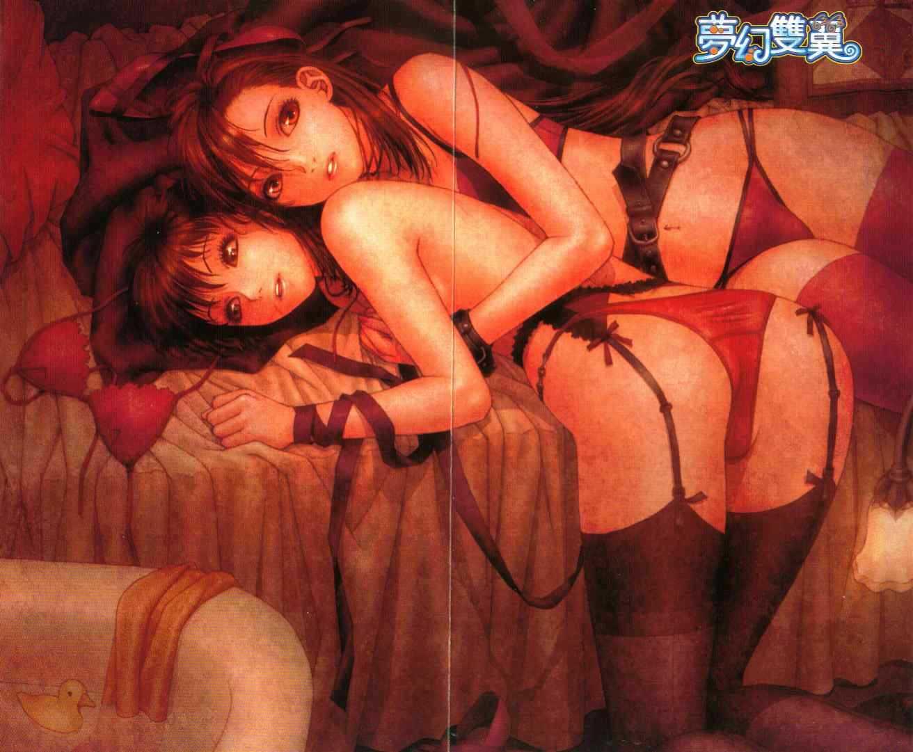 Boku no Futatsu no Tsubasa 30 Page 2