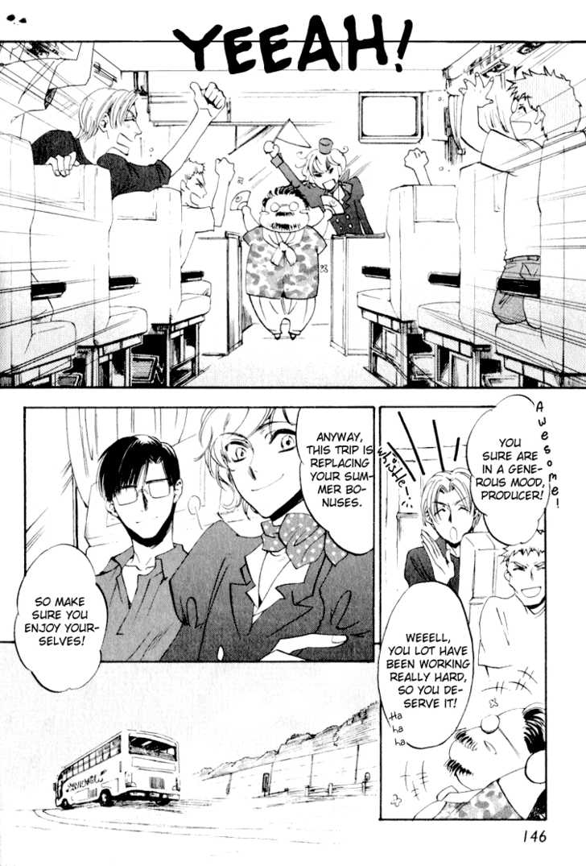 Tenki Yohou no Koibito 6 Page 3