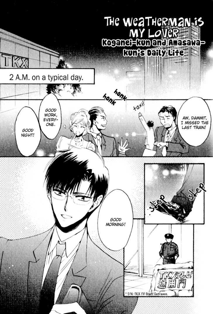 Tenki Yohou no Koibito 7 Page 2