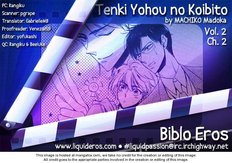 Tenki Yohou no Koibito 2 Page 1
