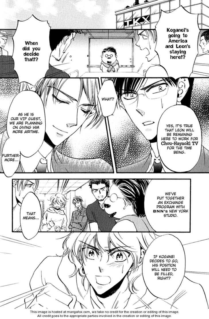 Tenki Yohou no Koibito 2 Page 3