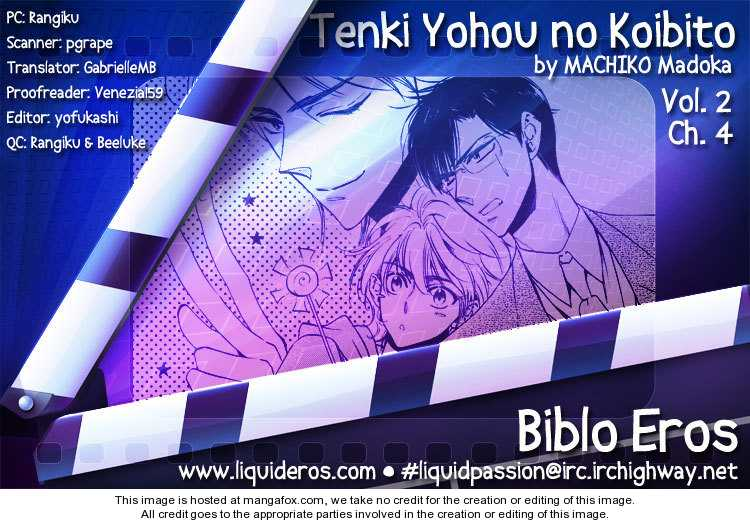 Tenki Yohou no Koibito 4 Page 3