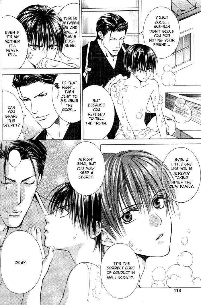 Ikoku Irokoi Romantan 5.2 Page 3
