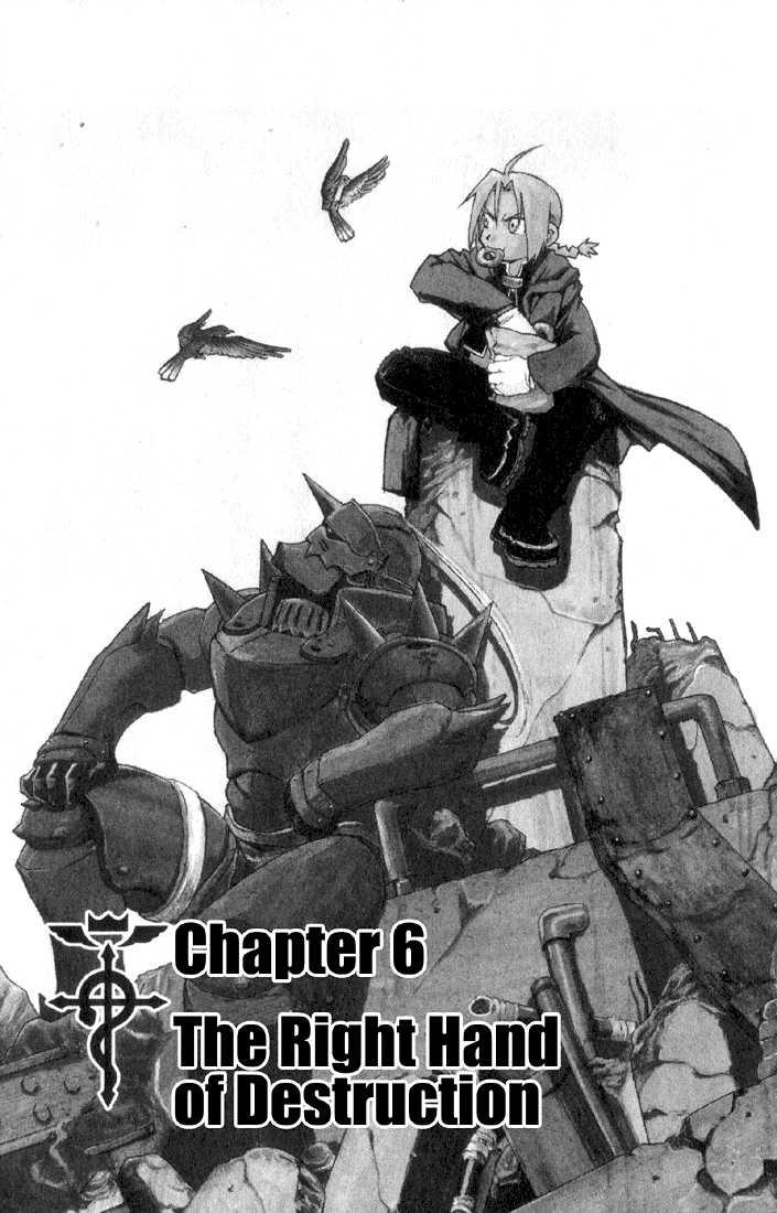 Full Metal Alchemist 6 Page 2