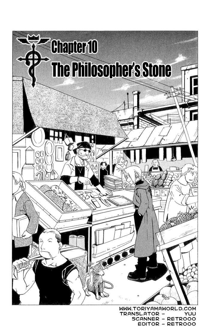 Full Metal Alchemist 10 Page 1