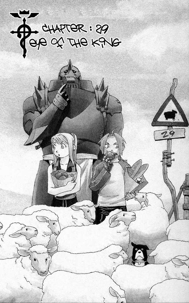 Full Metal Alchemist 29 Page 2