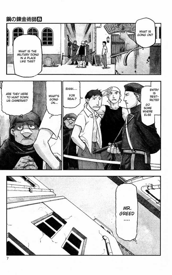 Full Metal Alchemist 30 Page 3