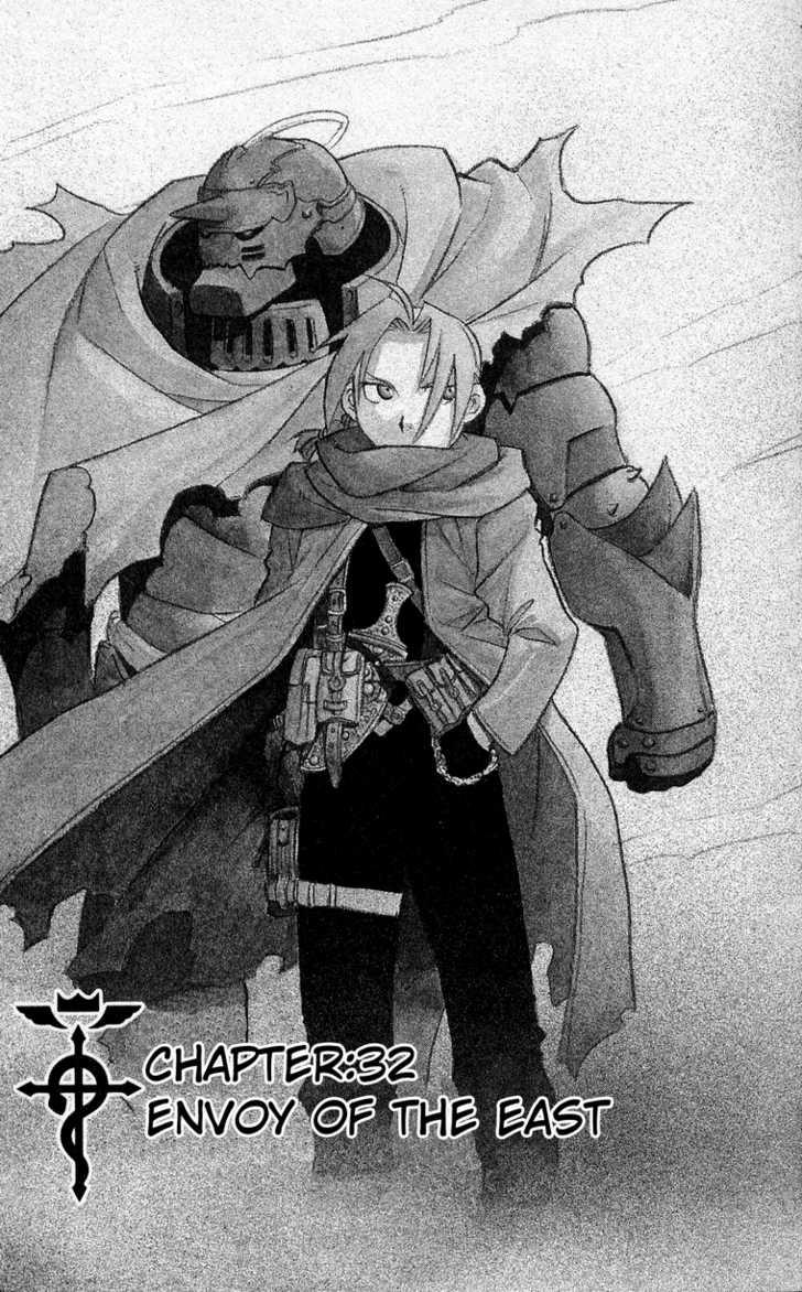 Full Metal Alchemist 32 Page 2