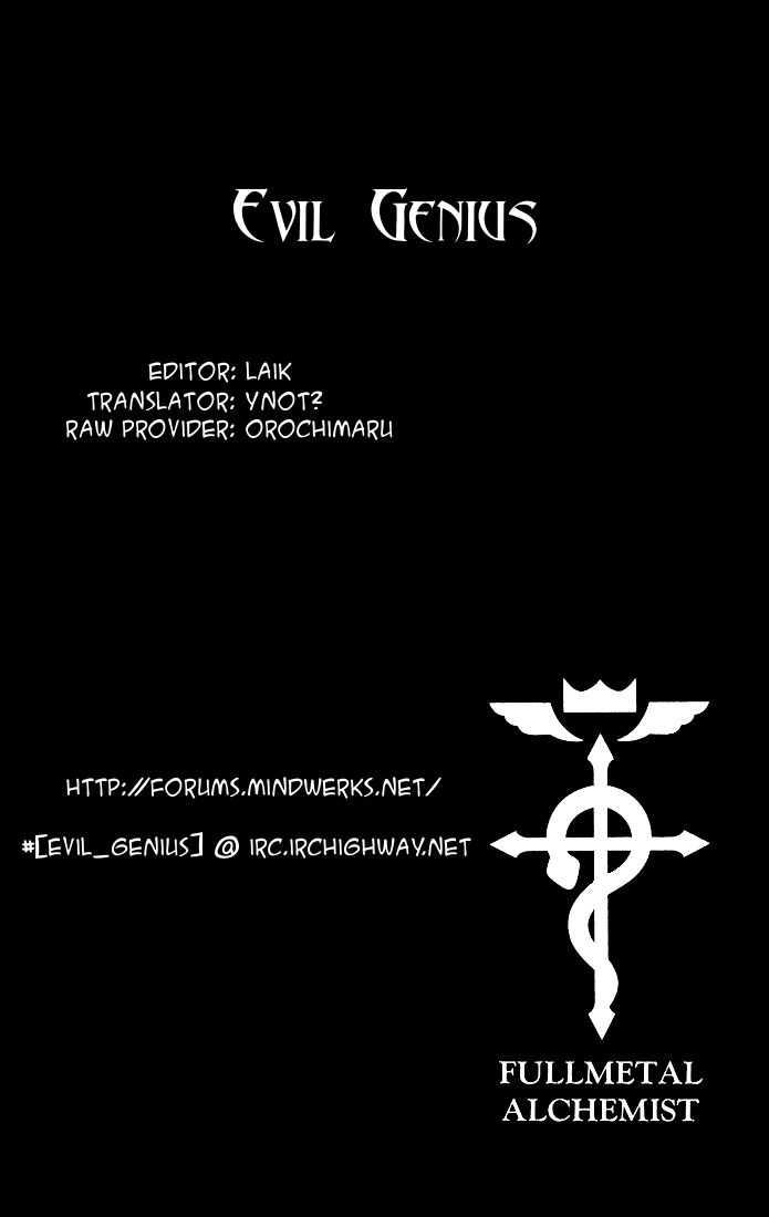 Full Metal Alchemist 35 Page 1
