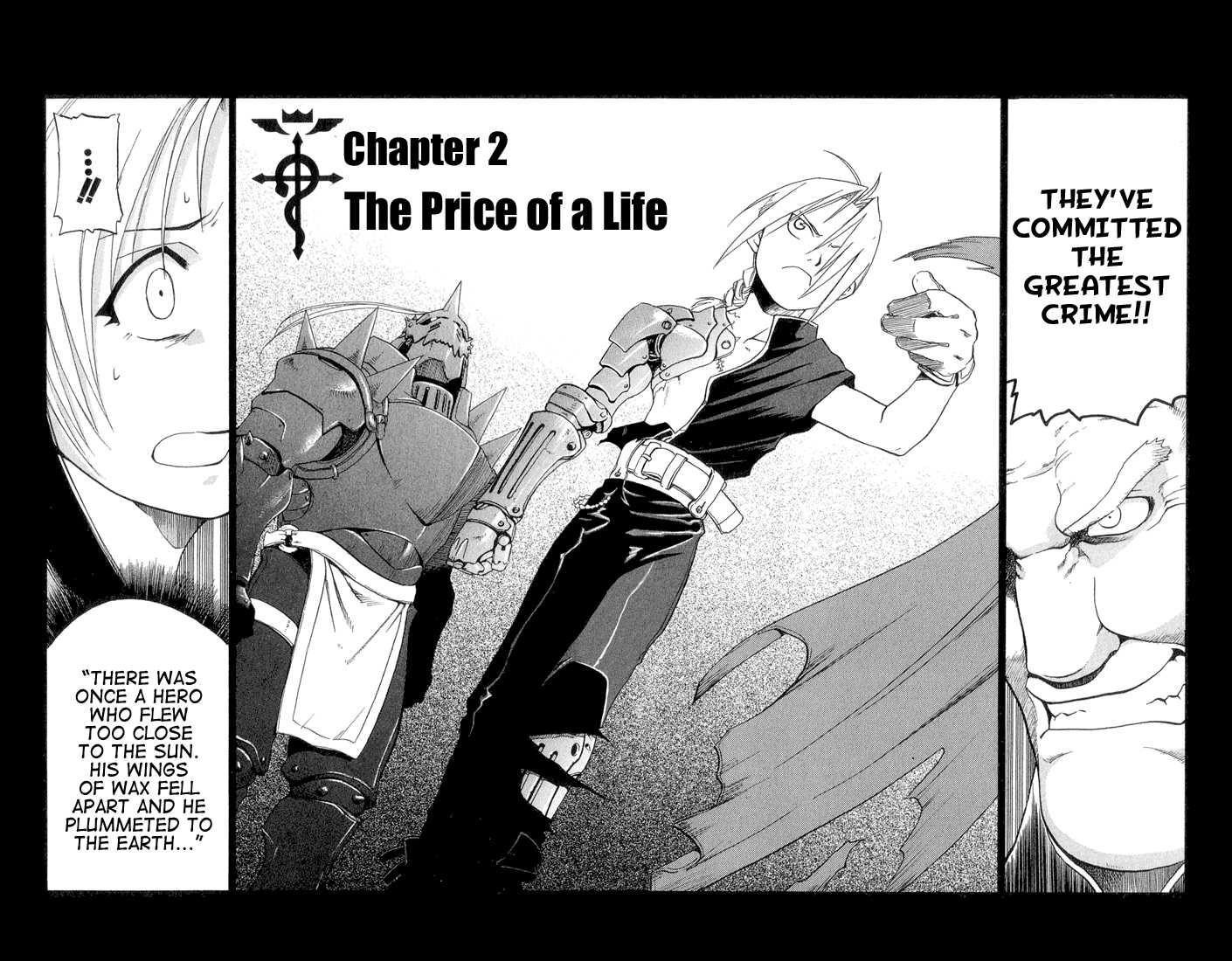 Full Metal Alchemist 2 Page 3