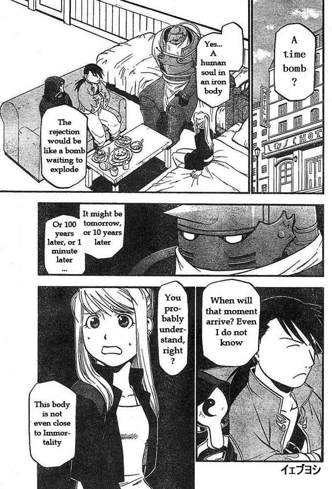 Full Metal Alchemist 43 Page 1