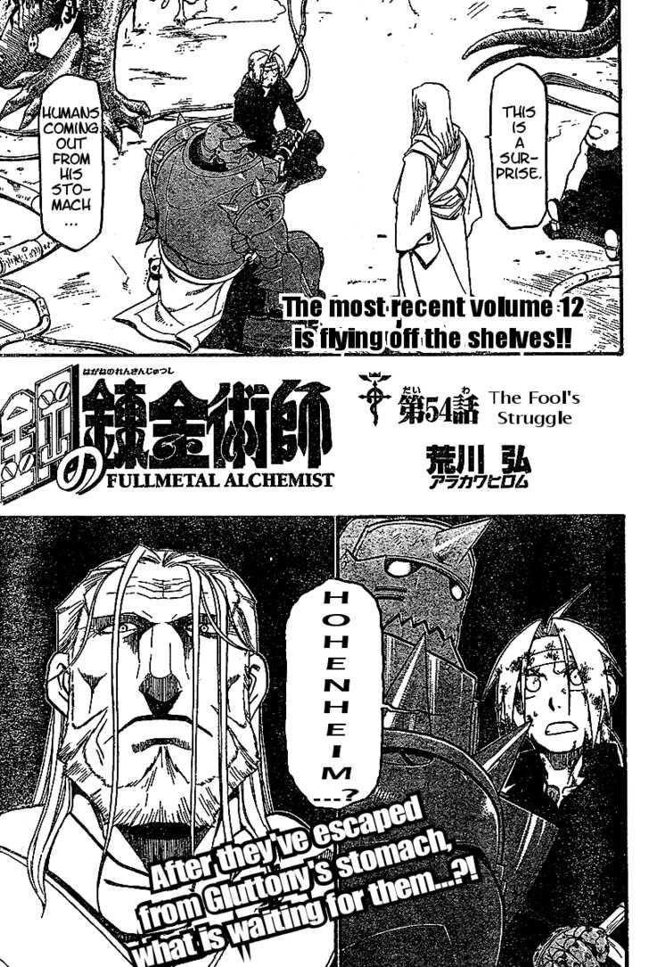 Full Metal Alchemist 54 Page 1