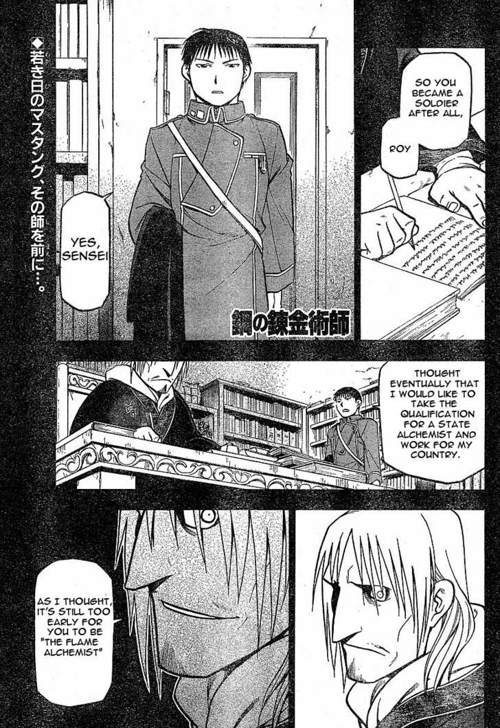Full Metal Alchemist 58 Page 1