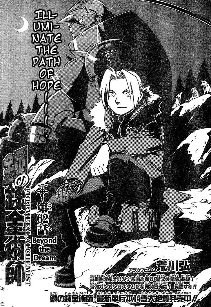 Full Metal Alchemist 62 Page 1
