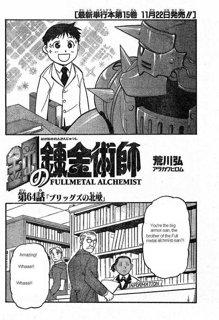 Full Metal Alchemist 64 Page 2