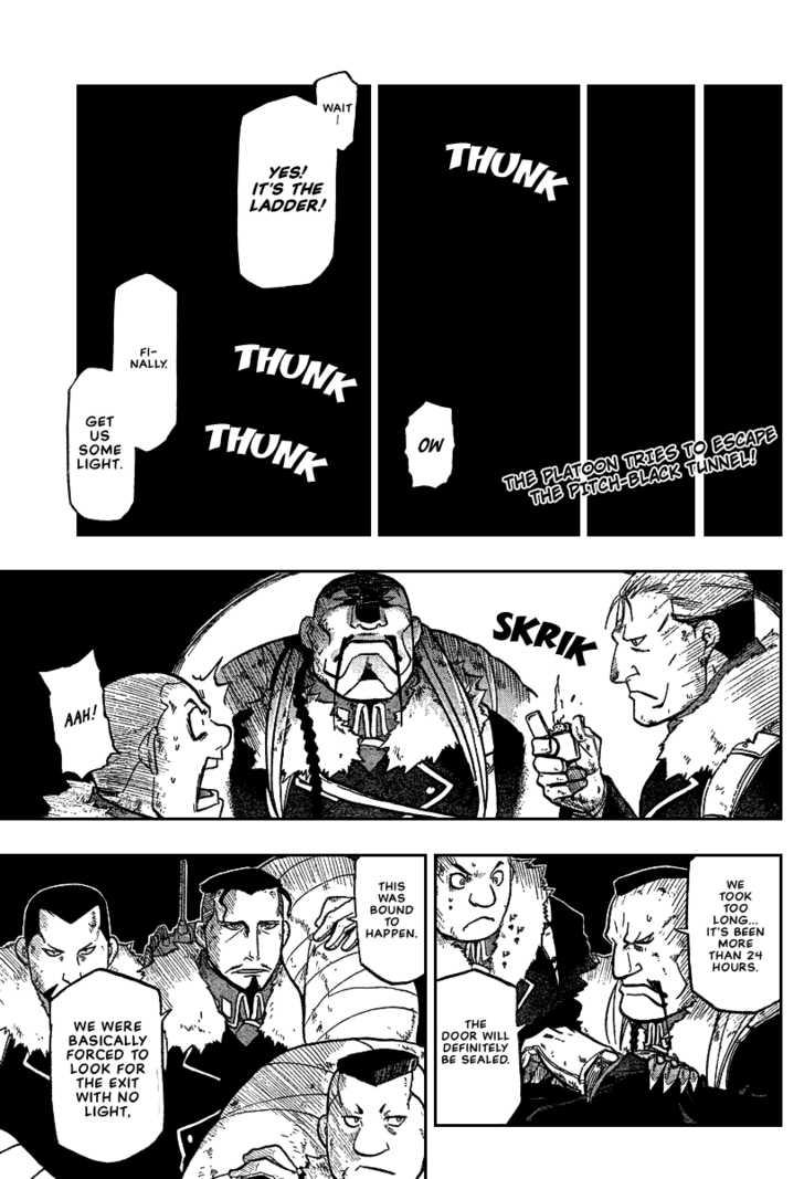 Full Metal Alchemist 73 Page 1