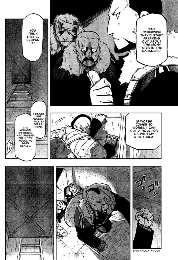 Full Metal Alchemist 73 Page 2