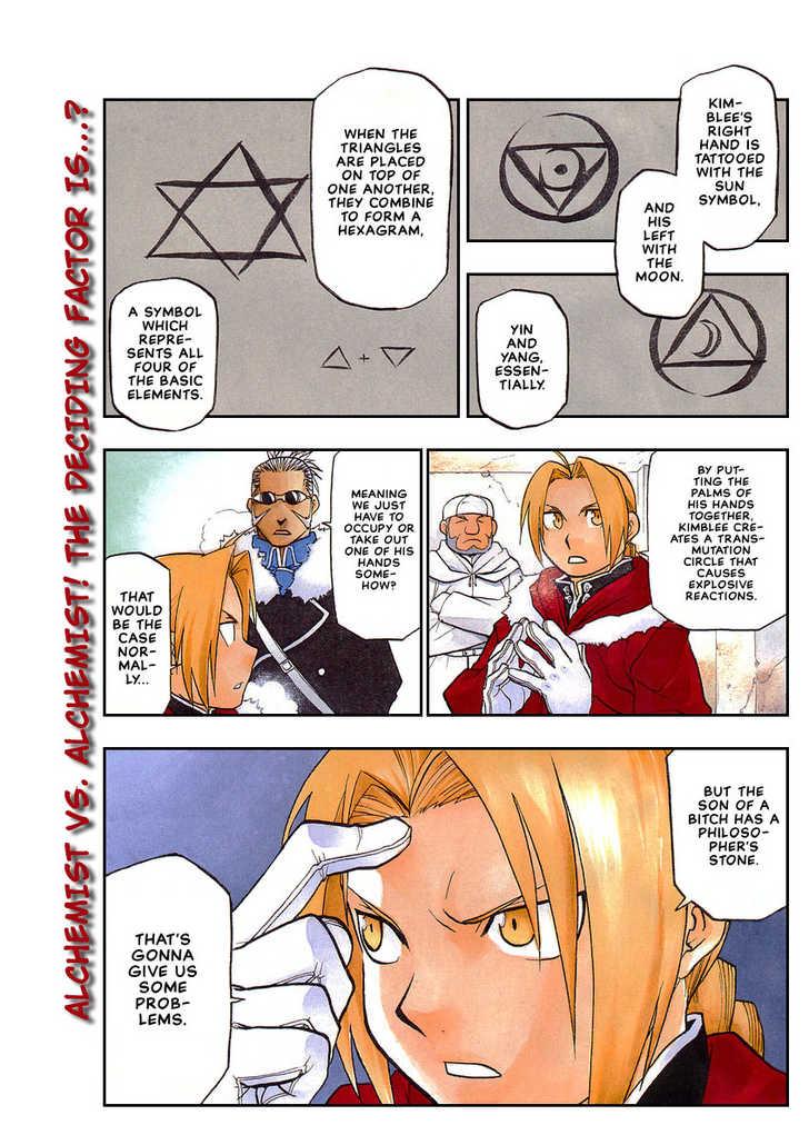 Full Metal Alchemist 74 Page 1
