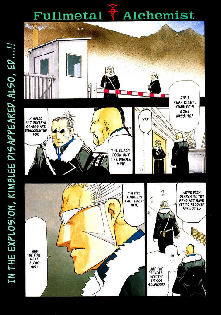 Full Metal Alchemist 78 Page 1
