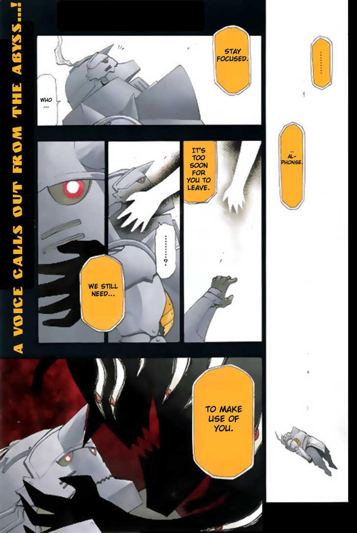Full Metal Alchemist 86 Page 1