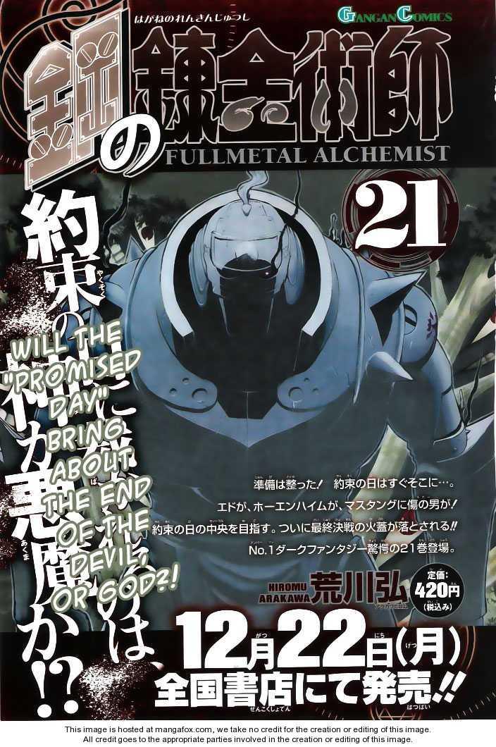 Full Metal Alchemist 90 Page 2