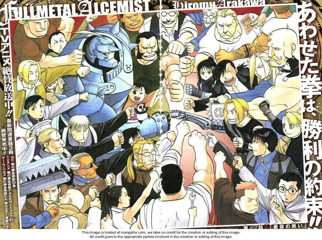 Full Metal Alchemist 107 Page 2
