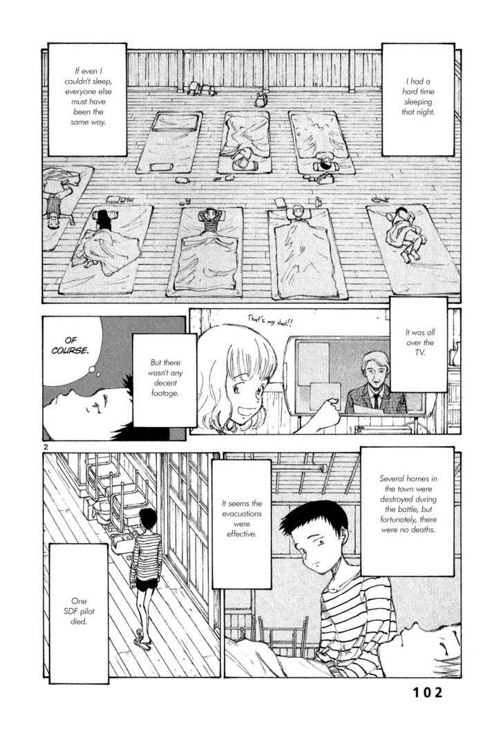 Bokurano 4 Page 2
