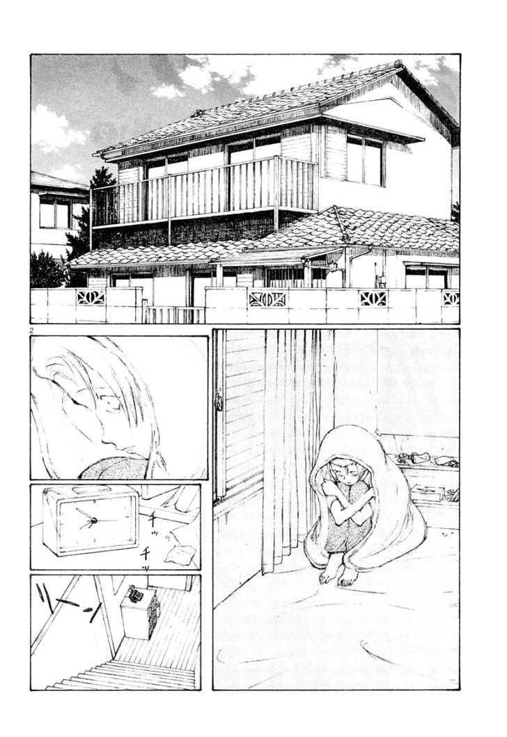 Bokurano 14 Page 2