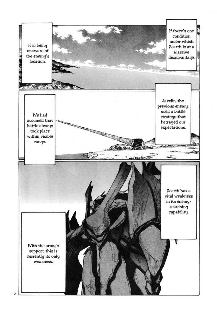 Bokurano 51 Page 2