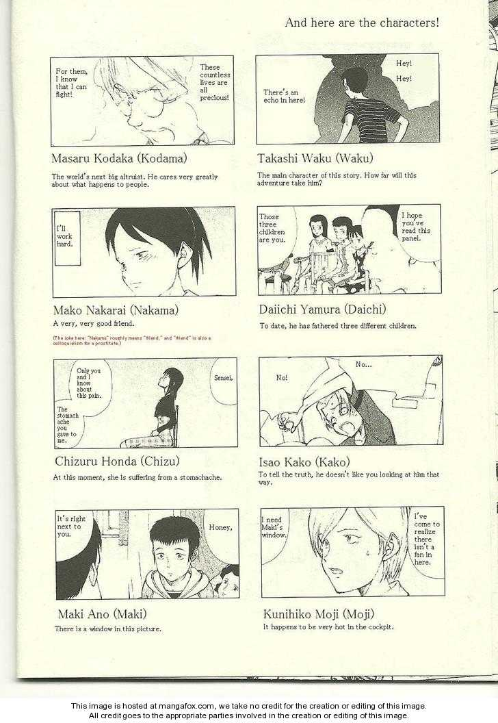 Bokurano 66 Page 5
