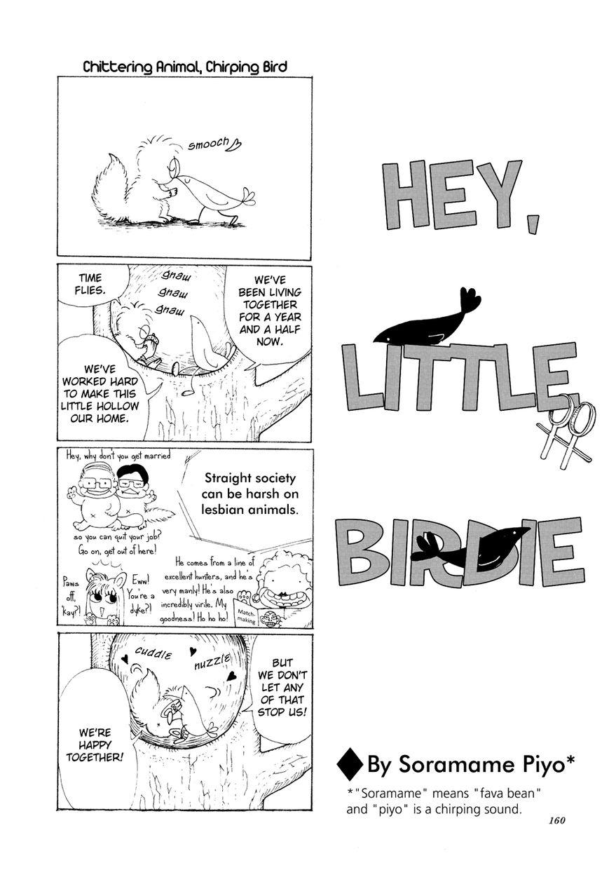 Phryne Magazine 7 Page 1