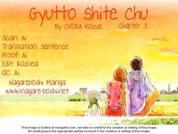 Gyutto Shite Chuu 3 Page 1