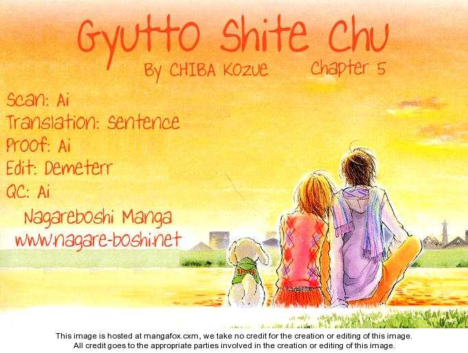 Gyutto Shite Chuu 5 Page 1