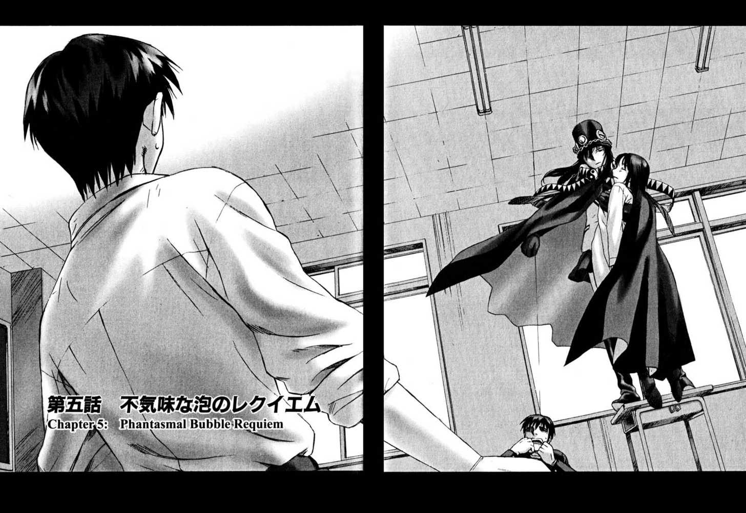 Boogiepop Dual 5 Page 2