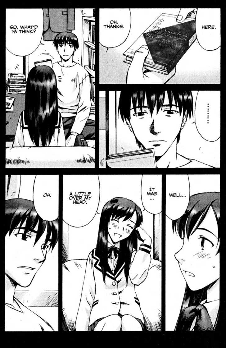 Boogiepop Dual 8 Page 4