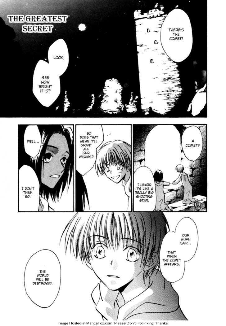 Eikou no Te 10 Page 2