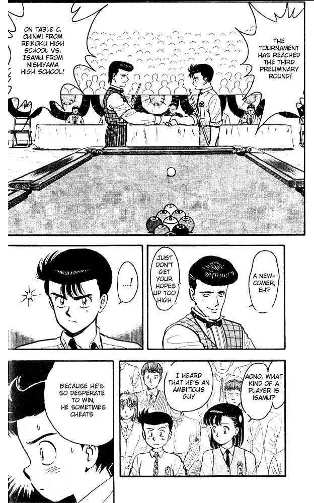 Break Shot 4 Page 1