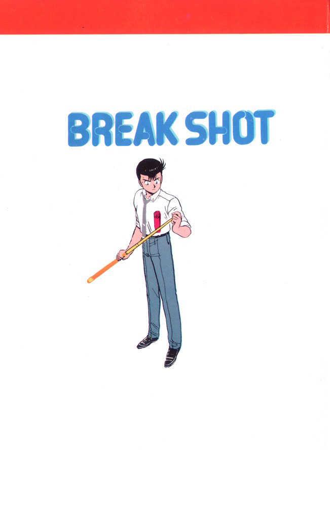 Break Shot 6.1 Page 1