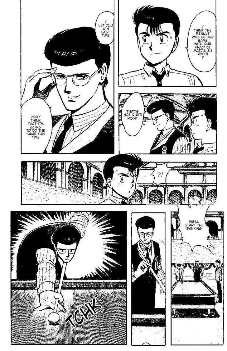 Break Shot 7 Page 2